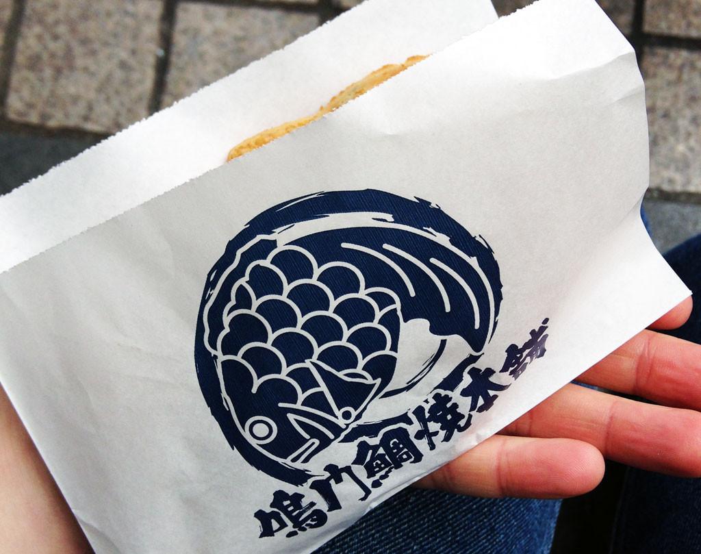 Japon : le packaging aux deux visages